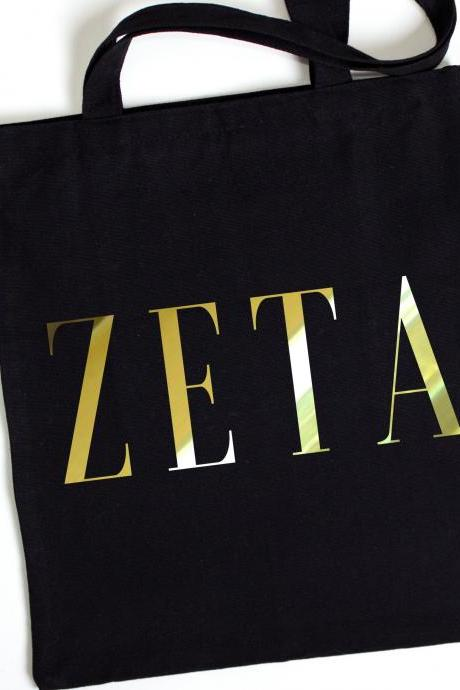 Sorority Tote | Greek Canvas Bag | Single Style | Chapter Name | Greek Letters | Foil Glitter Metallic | Bid Day | Big Little Gift